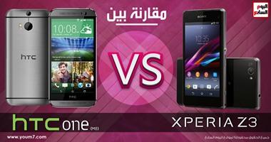 بالإنفوجرافيك.. مقارنة بين هاتفىSony Xperia Z3 وHTC One M8