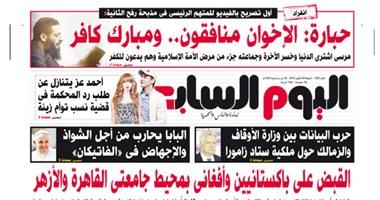 """اليوم السابع: انفراد.. أول تصريح بالفيديو لـ""""حبارة"""": الإخوان منافقون"""
