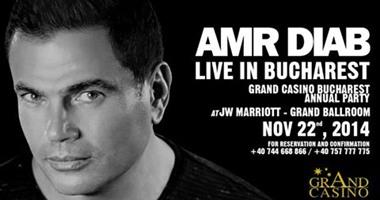 عمرو دياب يحيى حفلا غنائيا برومانيا نوفمبر المقبل