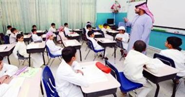 مدارس الإمارات الحكومية تفتح باب التسجيل والانتقال للعام الدراسى الجديد