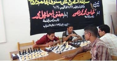 جامعة جنوب الوادى تُنظم مسابقة الشطرنج للطلاب