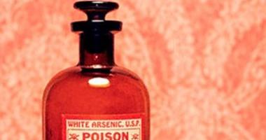 الديلى ميل: إضافة مادة سامة لمياه الشرب يحد من وفيات سرطان الثدى