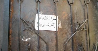 لافتة على بوابات جامعة عين شمس  ممنوع دخول الشورت والبرامودا