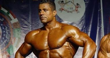 عصمت صادق بطل العالم لكمال الأجسام في بطولة الأساتذة