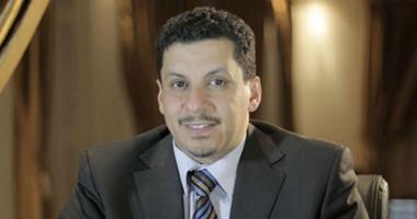 السعودية نيوز |                                              اليمن يرحب بالبيان الصادر عن الاجتماع الوزارى لمجلس التعاون الخليجى