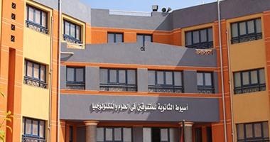 التعليم تطالب المتقدمين لمدارس المتفوقين بتسليم الأوراق للإدارات