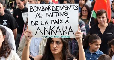 بالصور.. الجالية الكردية بفرنسا تتظاهر تنديدا بتفجيرات أنقرة