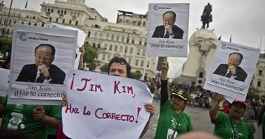 آلاف الأشخاص يتظاهرون فى ليما للتنديد بوصفات صندوق النقد والبنك الدوليين