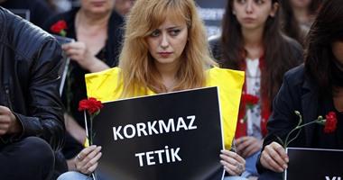 اعتصام طلاب جامعة أنقرة ومظاهرات بمحافظات تركيا احتجاجا على التفجيرات