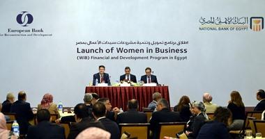 الأهلى المصرى والأوروبى يطلقان برنامج تمويل مشروعات سيدات الأعمال