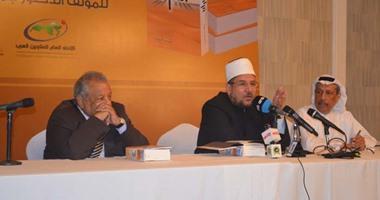 د.محمد مختار جمعة وزير الأوقاف خلال الندوة