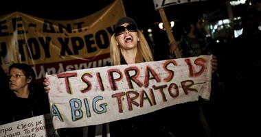 بالصور.. مظاهرات فى اثينا اعتراضا على سياسة التقشف