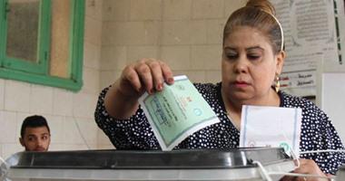 الداخلية: توزيع 5700 مقعد متحرك على لجان الانتخابات لمساعدة كبار السن