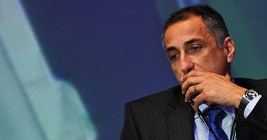 مركز ستراتفور الأمريكى: قرض صندوق النقد يعزز وضع الاقتصاد المصرى