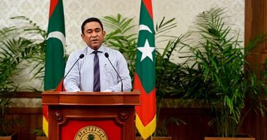 القضاء فى المالديف يطالب بالقبض على الرئيس السابق لتورطه فى عمليات فساد