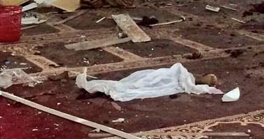 ضحايا تفجير مسجد نجران بالسعودية
