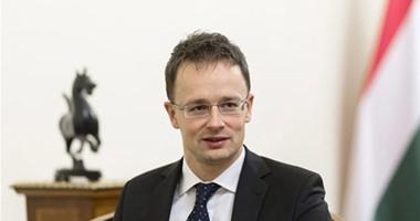 وزير خارجية المجر يطالب الاتحاد الأوروبى بتقديم دعم أكبر لمصر