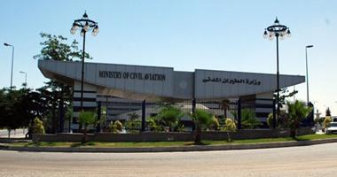 المطارات المصرية تبدأ تطبيق قرار حظر دخول القادمين من الخارج دون تحليل PCR