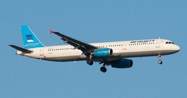 طائرة الركاب الروسية
