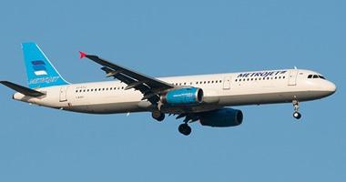 الطائرة الروسية - أرشيفية