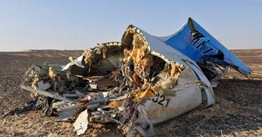 حطام الطائرة الروسية أرشيفية