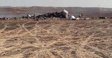 حطام الطائرة الروسية المنكوبة