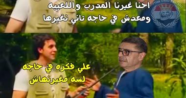 بالصور.. ثورة سخرية على فيس بوك بعد هزيمة الأهلى أمام أورلاندو