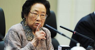 """بالصور ..""""تو يويو"""" أول امرأة صينية تفوز بجائزة نوبل فى الطب """"تحديث"""""""