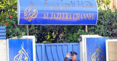 إغلاق مكاتب الجزيرة بالمغرب يهدد بأزمة بين الكاف والقناة القطرية 110201029212021