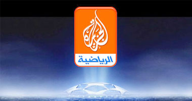 """لماذا ؟؟؟؟  الجزيرة تذيع مباريات عرب أفريقيا مجاناً """"باستثناء"""" مصر 11020109213936"""