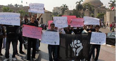 أبريل: فبراير دعوة للإضراب العام