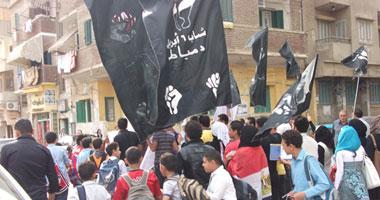 """""""6 إبريل""""تطالب الثوار بالابتعاد عن المنشآت وعدم الاحتكاك بالأمن"""