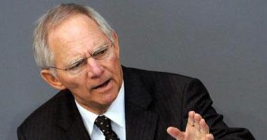 وزير المالية الألمانى فولفجانج شويبله