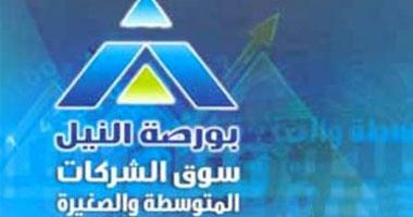 شركات بورصة النيل تتقدم بمقترحاتها للبورصة المصرية لتطوير السوق