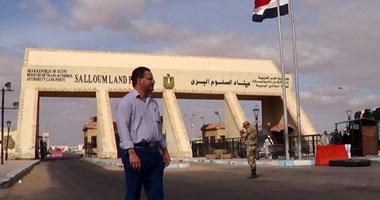 بالصور.. فتح منفذ السلوم أمام سفر المصريين إلى ليبيا
