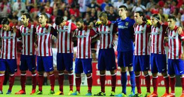 فريق أتليتيكو مدريد