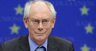 رئيس المجلس الأوروبى هيرمان فان رومبوى