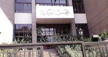 القضاء الإدارى  تلزم  العليا للانتخابات  بقبول قائمة  نداء مصر