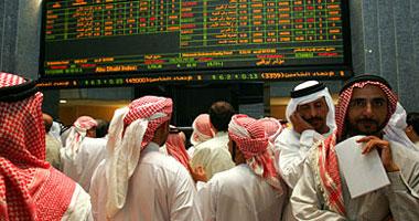 faed68f4e رئيسة البورصة السعودية: 320 مؤسسة أجنبية مسجلة فى سوق الأسهم - اليوم ...