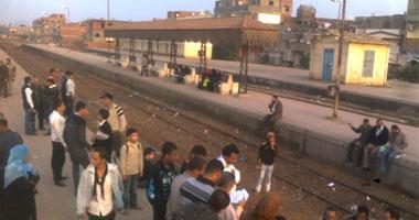محطة سكة حديد