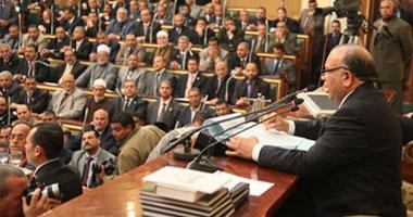 مجلس الشعب يشكل لجنة استماع