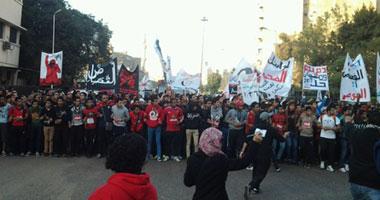 """مسيرة لطلاب """"ألتراس أهلاوى"""" بـ""""حلوان"""" ضد الإخوان"""