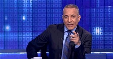 أحمد موسى يبكى على الهواء بعد ذبح المصريين فى ليبيا ويؤكد:احنا فى مصيبة  اليوم السابع