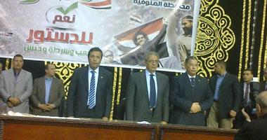 """عمرو موسى يدعو للتصويت بـ""""نعم"""".. ويؤكد: الدستور يضمن الحياة الكريمة"""