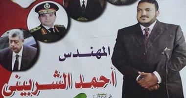 أمين حزب الوسط بالسنبلاوين يعلق لافتات مؤيدة للدستور