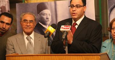"""بدء احتفال إطلاق مشروع توثيق مئوية """"الوفد المصرى"""""""