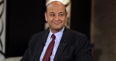 """عمرو أديب على """"تويتر"""": لم أشهد نجاحا فى حياتى مثل نجاحنا فى شرم الشيخ"""