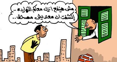 الإخوان يتغيبون عن مظاهرات اليوم