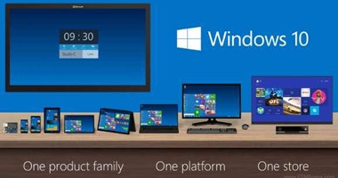 مايكروسوفت تطلق Windows 10 فى 29 يوليو المقبل
