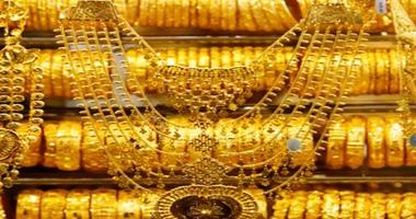 الذهب يتراجع جنيهان اليوم وعيار